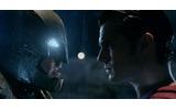 『バットマン vs スーパーマン ジャスティスの誕生』- (C) 2015 WARNER BROS. ENTERTAINMENT INC., RATPAC-DUNE ENTERTAINMENT LLC AND RATPAC ENTERTAINMENT, LLCの画像