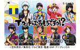 「銀魂」デザインTカード登場 描きおろしイラスト使用で3月15日から発行の画像