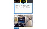 鉄道ゼミナール -大手私鉄編-の画像