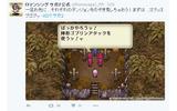 スマホ/PS Vita版『ロマサガ2』とオリジナル版の違いを発表、「七英雄」の謎に迫るダンジョンや新クラスなどの画像