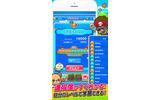 iOS版『グリモン -あそんで極めよ!英単語-』配信決定―英語を学びながら180種類のグリモンを集めようの画像