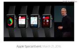 本体価格の値下げも発表されたApple Watchの画像