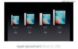 9.7インチの小型モデルの「iPad Pro」が登場の画像