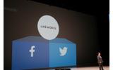 「LINE」だけじゃない、TwitterもFacebookも使い放題のスマホが登場、月額500円から使える「LINEモバイル」誕生(2)の画像