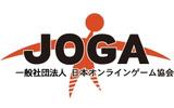 一般社団法人日本オンラインゲーム協会 ロゴの画像