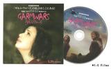 「ガルム・ウォーズ」3月26日前売開始 特典に1999年幻の「G.R.M.」パイロット・フィルム収録の画像