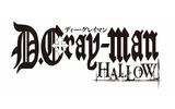 『D.Gray-man HALLOW』(C)星野桂/集英社・D.Gray-man製作委員会の画像