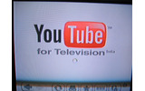 YouTube、WiiとPS3向けチャンネルを開設の画像