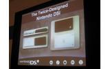 【GDC 2009】任天堂・桑原氏がニンテンドーDSiの開発の裏側を明らかにの画像