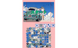 ゆっくり楽しむ大人のジグソーパズルDS わたせせいぞう LOVE 海とブルーの画像