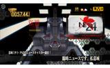 PS3『葛城ミサト報道計画』サービス終了への画像