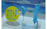 【WHF 2009夏】『Wii Sports Resort』一色の任天堂ブース・・・ブルーのリモコンも確認!の画像