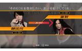 428 〜封鎖された渋谷で〜の画像