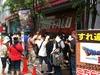 「ルイーダの酒場」秋葉原ヨドバシカメラにすれ違い通信コーナーが出現の画像