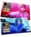 PSP版『真・三國無双5 Empires』予約特典は「特製スリーブケース」の画像