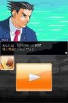 今度はiPhone/iPod Touchで法廷バトル!『逆転裁判』近日配信決定!の画像
