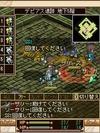 So-netのケータイ版MMORPG『ソーサリーサーガ』、プレイヤーキャラクターの職業公開の画像