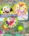 『怒首領蜂大復活』初回特典はアレンジCD、『ピンクスゥイーツ』『むちむちポーク!』のXbox360移植も決定の画像