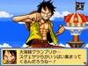 懐かしのキャラから王家七武海まで登場『ワンピースギガントバトル!』の画像