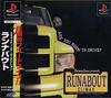 『ランナバウト』と『メダロット』が3DSに・・・ロケットカンパニーからの画像