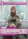 『ファイナルファンタジー』シリーズがカードゲームに、「FF-TCG」2011年2月発売の画像