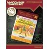 リンクが16歳の時、左手の甲に▲の紋章が現れる・・・『リンクの冒険』3DSVCで配信の画像