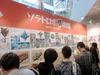 松山社長とWAKAさんが『ソラトロボ』イベントでサイン会-会場には長蛇の列の画像