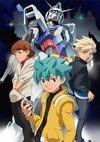 レベルファイブが企画参加!TVアニメ「機動戦士ガンダムAGE」10月よりオンエア ― 『Gジェネ』参戦や新作RPGも発表の画像