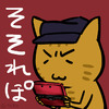 【そそれぽ】第46回:ニチアサのノリ!と思いきや真面目な経営SLG『AZITO 3D Kyoto』をプレイしたよ!の画像
