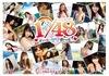 今度はグアムが舞台『AKB1/48 アイドルとグアムで恋したら・・・』PSPで発売決定の画像