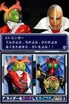 『オール仮面ライダー ライダージェネレーション』ストーリー&戦闘システムが判明の画像