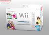 ゲームキューブを取り除いたWiiの新モデル、米国では予定なしの画像