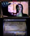 【Nintendo Direct】現実世界とゲーム世界が交差する、新しいホラーゲーム『心霊カメラ ~憑いてる手帳~』の画像