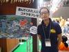 【TGS 2011】究極のファミリーゲームを目指して制作『ゴーバケーション』小林プロデューサーにインタビューの画像