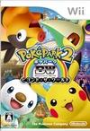 ピカチュウが活躍するアクションゲーム第2弾『ポケパーク2』発売日決定の画像