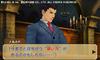 【LEVEL5 WORLD 2011】4人の証人にナルホドくんタジタジ!?『レイトン教授VS逆転裁判』プレイレポの画像