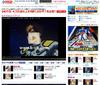 放送中アニメ「機動戦士ガンダムAGE」の無料配信がスタート!の画像