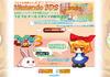 『ラビ×ラビ えぴそーど3』3DSダウンロードソフトで発売決定 ― 公式Twitterもスタートの画像