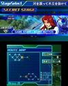 『SDガンダム ジージェネレーション3D』EXステージに加えシークレットステージも登場の画像