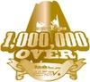 『初音ミク ‐Project DIVA‐』シリーズ100万本突破の画像