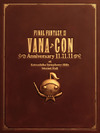『FFXI』初のオーケストラコンサート「FINAL FANTASY XI ヴァナコン Anniversary 11.11.11」DVDが発売決定の画像