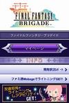 スマートフォン版『ファイナルファンタジー ブリゲイド』本日よりサービス開始の画像