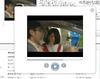 話題の実写版「ドラえもん」TVCM、ジャイ子役はAKB48前田敦子さんの画像