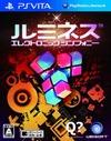 音楽と光とパズルの融合『ルミネス エレクトロニックシンフォニー』PS Vitaで発売決定の画像