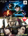 『戦国BASARA3』と『バイオハザード』、お得な2つのパックがPS3で発売決定 の画像