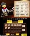 『GUILD01』収録ゲーム『レンタル武器屋 de オマッセ』『エアロポーター』をご紹介の画像