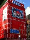 クラブセガ 秋葉原がリニューアル、セガ 秋葉原1号館として3月14日よりオープンの画像