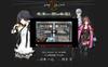 ケイブ、iOS向け新作MORPG 『東京テリオン』最新映像を公開の画像