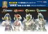 『真・三國無双 VS』早期購入特典は4勢力イメージの武将エディットパーツの画像