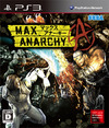 『MAX ANARCHY』開発スタッフ3人の談笑解説付きゲームプレイムービーが公開の画像